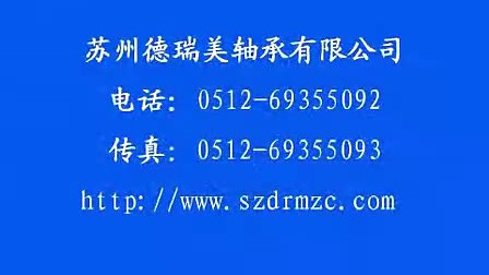 【特优】7020AC/QFT轴承(正品%)7200AC/P5四联轴承◆◆◆◆★选德瑞美◆◆◆◆◆===