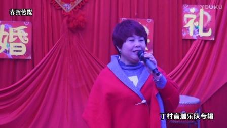 3、古交丁村高瑞婚庆之女高音歌手演唱《阳光路上》