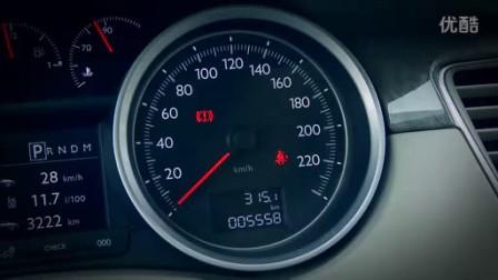 《易车体验》试驾东风标致508[www.0739i.com.cn]