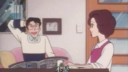 小淘气smile 18 (KTKKT.COM|粤语动画|utobi原创)
