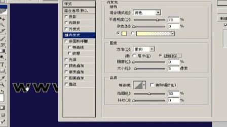 POPO-26运动镜头二混音音轨素材设置[www.i8qp.com]运动路径.ruv