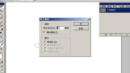 %怎样在圆柱坐标系中看结果及{232}[www.china10010.com.cn]解释结果