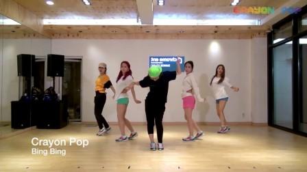 【mv】韩国新女子组合 CRAYON POP 新单.练习室舞蹈:Bing Bing(官方版)