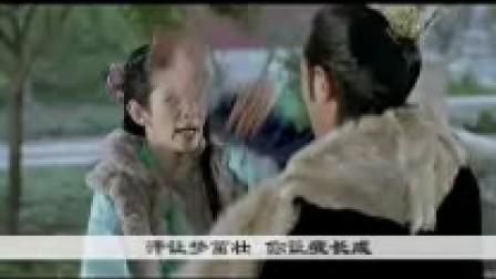 花田喜事2010版南非世界杯主题曲《旗开得胜