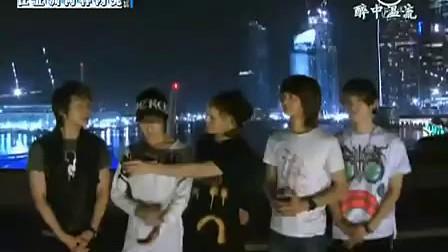 【中字】100223Y.star SHINee亚洲推广和炸鸡CF拍摄