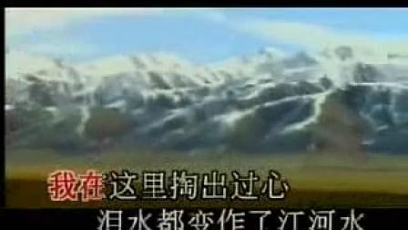 李琼青海人