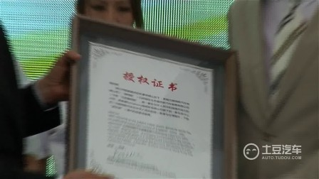 "Lotus正式进入中国 中文定名""路特斯"""