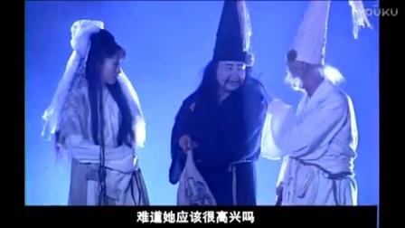 聂小倩遇见黑白无常居然很搞笑