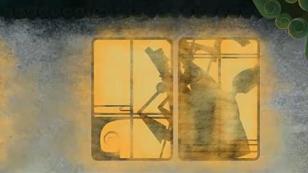 《孟姜女》动画-中国美术学院摄影工作室www.wtsy.com.cn(流畅)