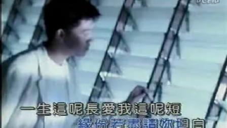 爱你无后悔www.doshow.com.cn