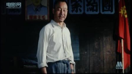郭晓峰电影《儿子同志》珍藏