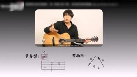 吉他自学初级教程1-3