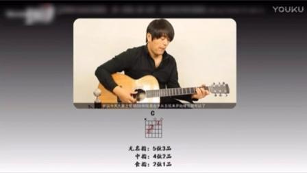 吉他自学初级教程1-2