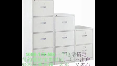 广州南沙区哪里买钢制文件柜,广州南沙区哪里有钢制文件柜卖