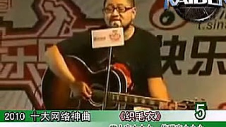 2019年十大神曲排行_爱的就是你 刘佳 单曲 网易云音乐