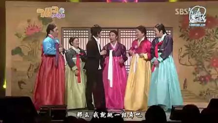 SJ071230笑寻人希澈剪辑中字