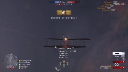 战地1攻击机征服模式77杀0死