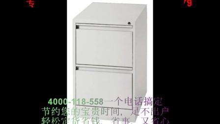 广州南沙区哪里买铁皮文件柜,广州南沙区哪里有铁皮文件柜卖