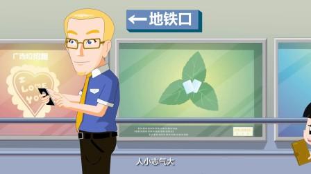 央视公益广告——学雷锋之《童谣篇》www.clrcw.com.cn