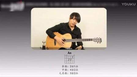 吉他自学初级教程2-2