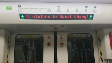 广州地铁7号线南村万博-汉溪长隆区间