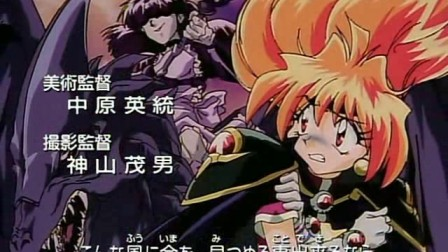 [SLAYERS TRY][op]