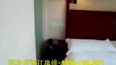 广州京海宾馆-广州白云区三星级酒店