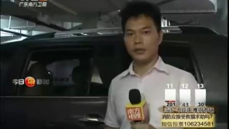 广州海珠区21部车被砸 地下停车场也不安全