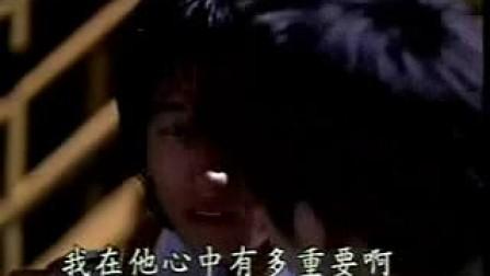 流星花园之榕江西瓜-贵州凯里话配音