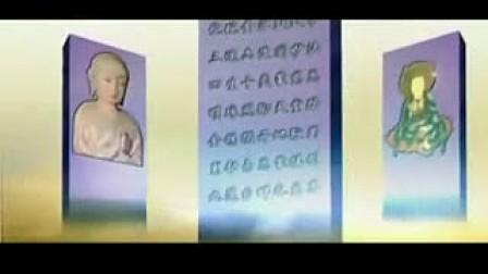 地藏菩萨超度心咒