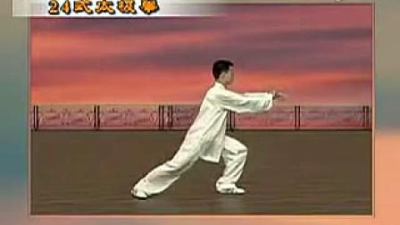 陈思坦24式简化太极拳二胡绣红旗MP3
