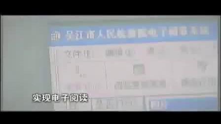 吴江案管(测试版)