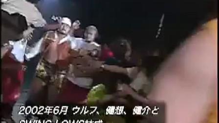Tanahashi High Energy