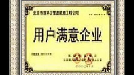 上海闵行七宝荣事达洗衣机维修闵行七宝荣事达洗衣机专修56865133