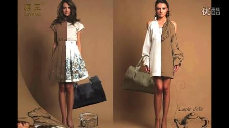 女皮包品牌  国内女皮包品牌