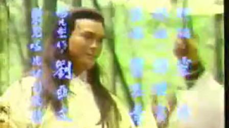 [TVB主题曲视频集锦]楚留香新传之新月传奇