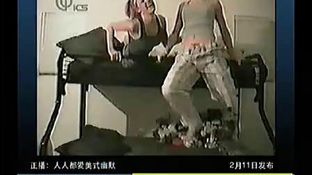 精彩短片 154www.carnoy.com.cn