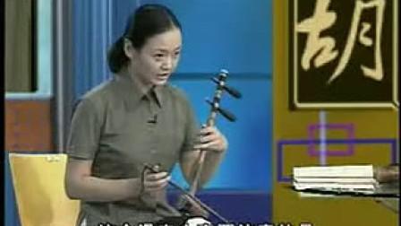 周佑君:京胡演奏入门12--短打音、长打音、滑音