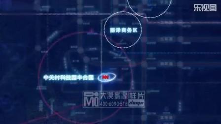 大漠数字出品北京丰台总部基地宣传片