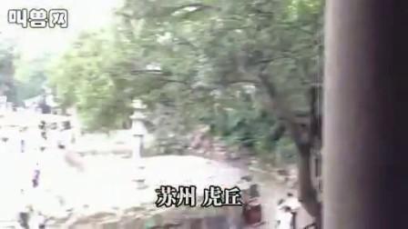 【司文痞子】33六分钟带你走遍全国 手机里那些温暖的视频片段 68[www.7791.com.cn]