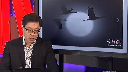 t.sina.com.cn/n/BTV都市晚高峰国培源新浪微博:BTV国培
