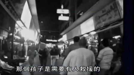 透视内幕:21世纪性奴隶.
