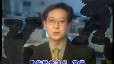 【哇x撸炮】光头葛炮的行动纲领