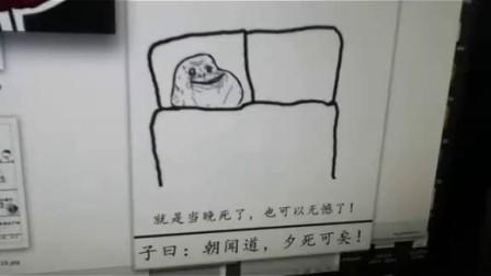 暴走中国思想(一日一囧)20120414
