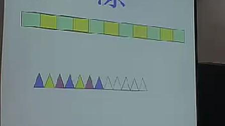 一年级数学 找规律(小学一年级数学优质课公开课视频专辑)