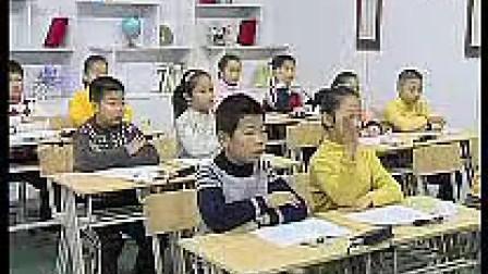 0小学五年级数学优质课视频下册《分数的基本性质》苏教版