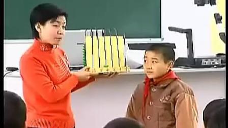《数数》西师版卞小娟小学二年级数学上册优质课示范观摩视频