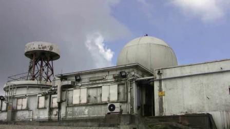 大老山天氣雷達站