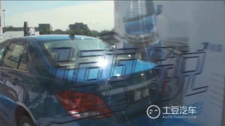 比亚迪速锐正式上市 售6.59-9.99万元