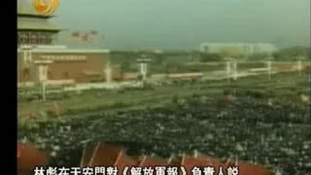 """腾飞中国-建国60年纪事(222)1967-纪事之六武汉""""7·20事件""""(下)"""